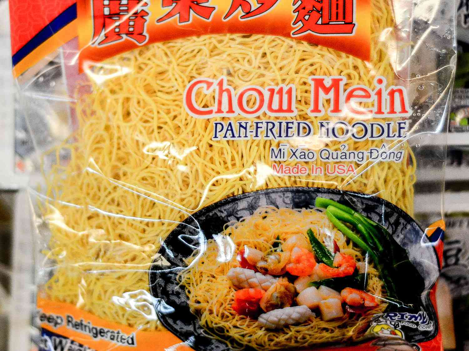 20140724-asian-noodle-guide-chow-mein-kevin-cox-2-edit.jpg