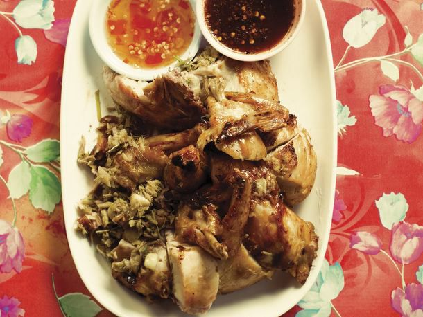 Whole Roasted Young Chicken