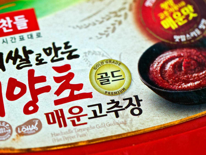 20140703-ideas-in-food-clam-sauce-GochujangPackaging.jpg