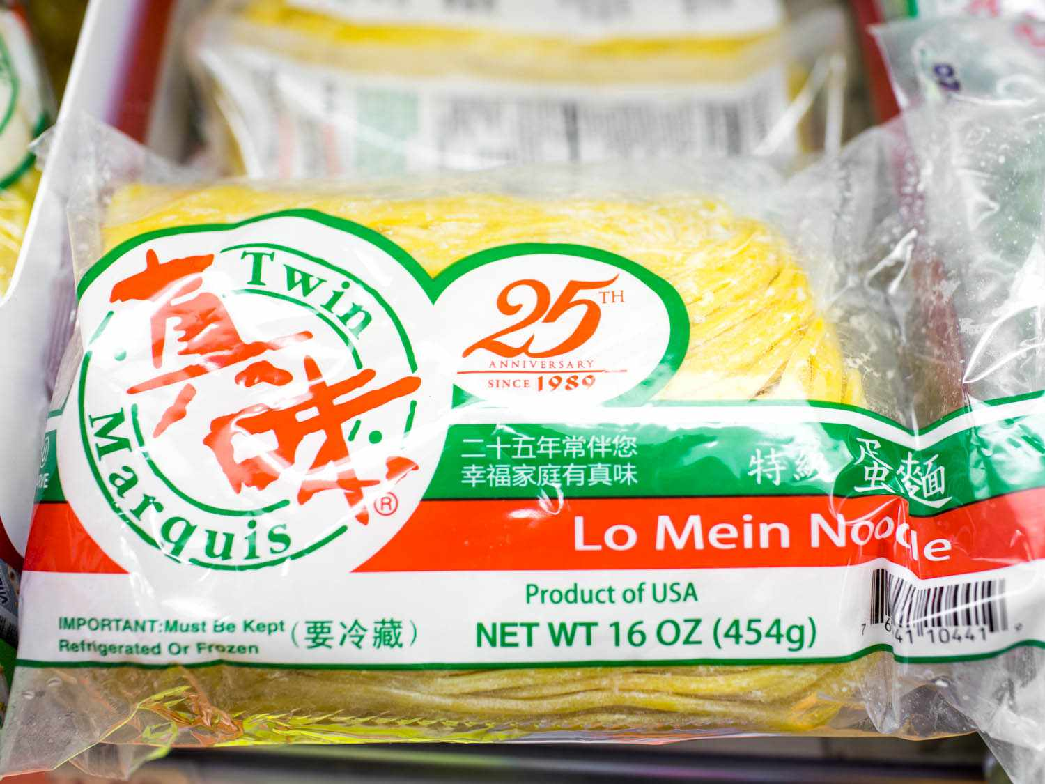 20140724-asian-noodle-guide-lo-mein-vicky-wasik.jpg