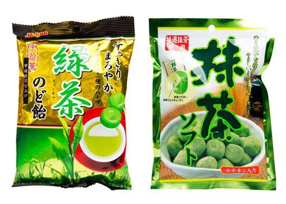 Japanese green tea candy