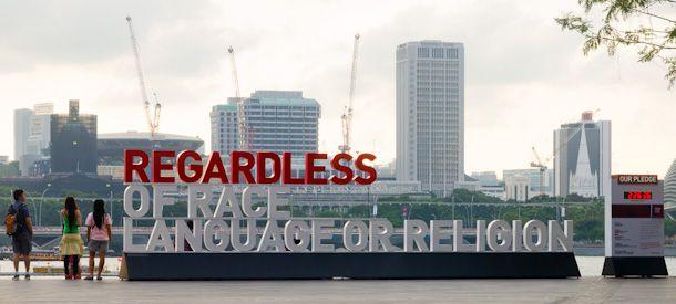 20120724-singapore-pledge.jpg