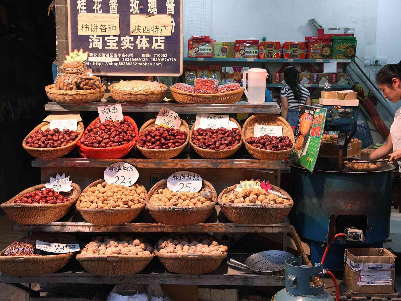 20140623-xian-food-muslim-quarter-05.jpg