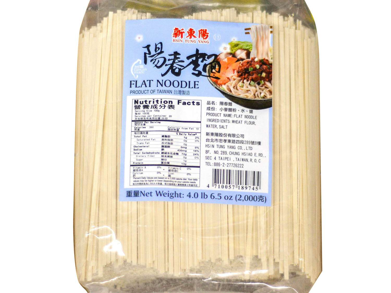 20140724-asian-noodle-guide-mee-pok-kevin-cox-edit-2.jpg