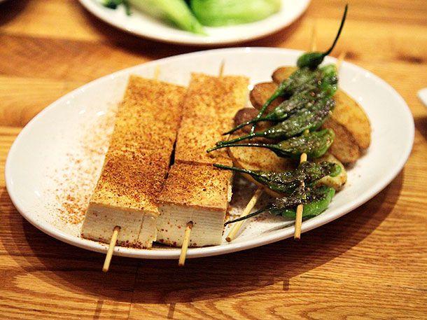 Marinated Tofu, Fingerlings, Shishitos from Yunnan Kitchen