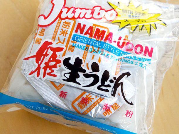 20110126-udon-primary.jpg