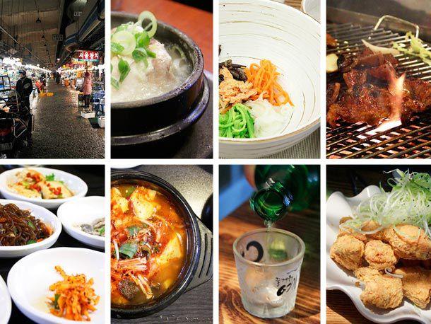 20120201-snapshots-from-korea-must-try-foods-primary.jpg