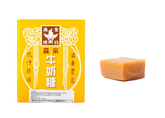 Seng Yong's Milk Candy