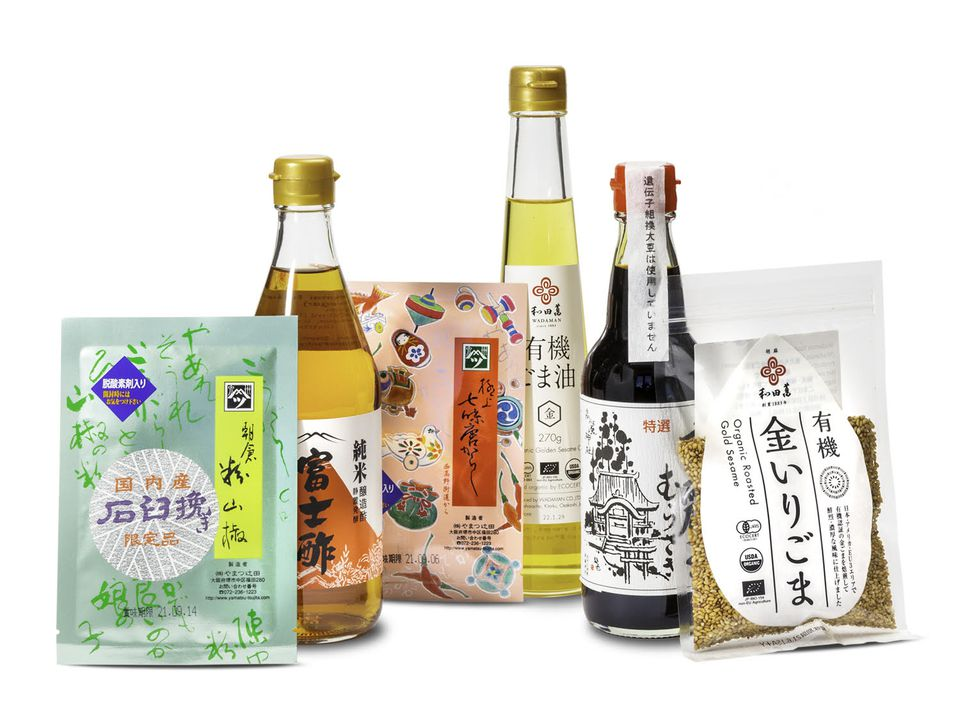 Japanese Pantry Gift Box