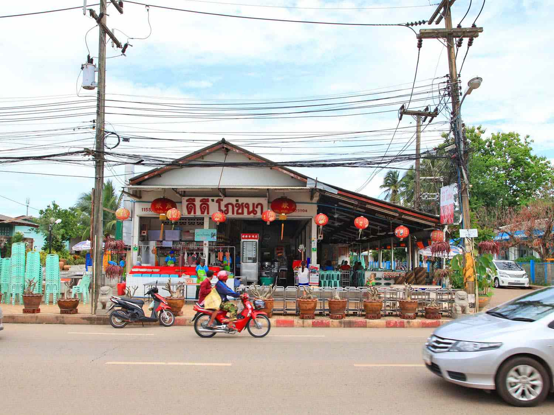 20140711-isan-food-nong-khai-dd-restaurant-4.jpg