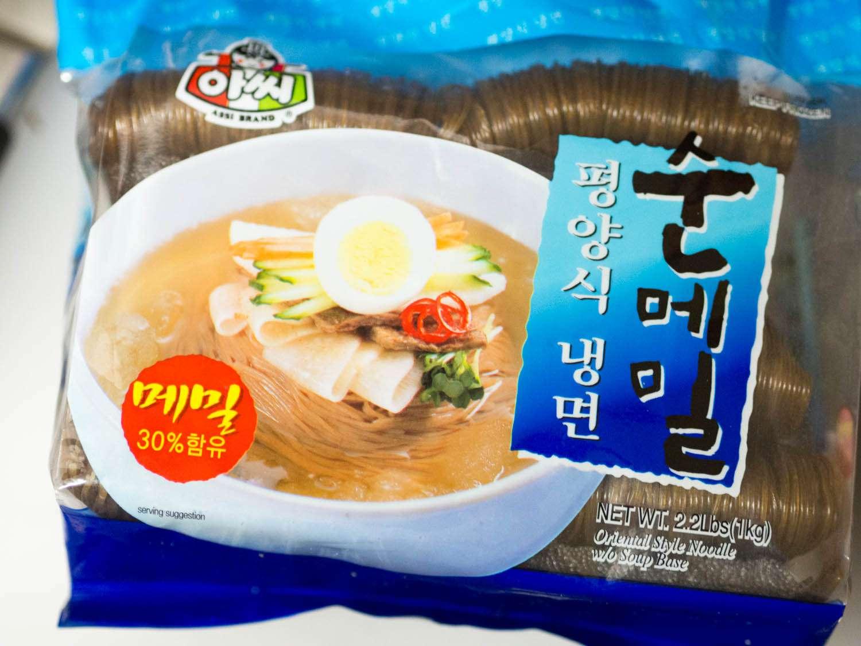 20140908-cold-korean-noodle-soup-daniel-gritzer-4.jpg