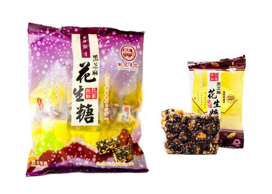 Pastelaria Koi Kei's Chew Peanut Candy