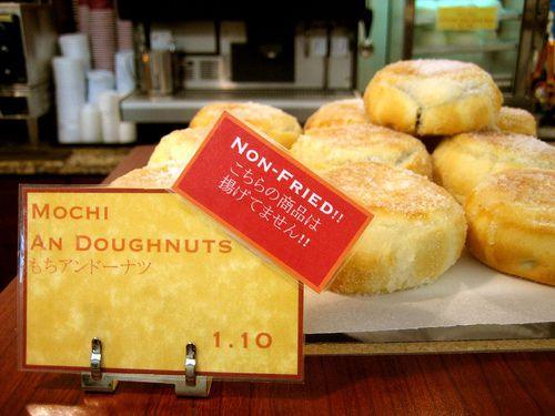 20120120-doughnut-mochi-an.jpg