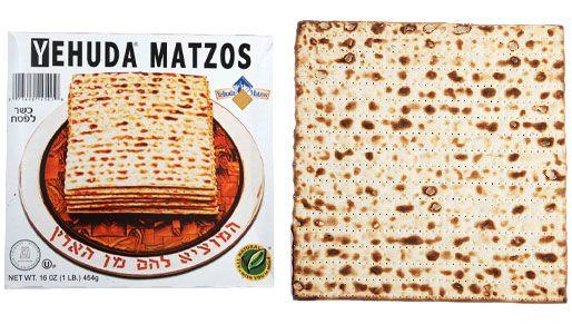 20130319-matzo-taste-test-yahuda.jpg
