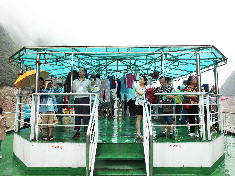20140630-three-gorges-yangzi-river-tour-05.jpg