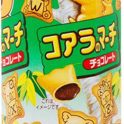 20130109-chocolate-filled-cookies-taste-test-koalas-march-japanese-box.jpg