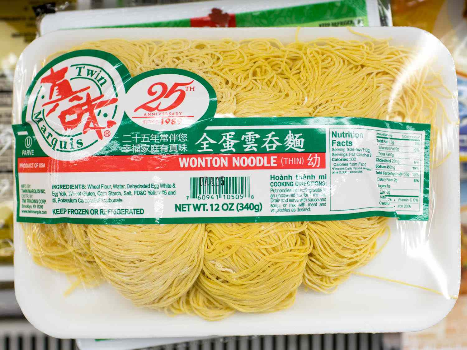 20140724-asian-noodle-guide-wonton-noodle-thin-vicky-wasik.jpg