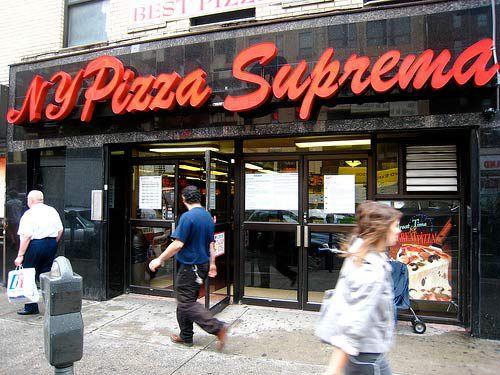 20071024pizzasuprema.jpg