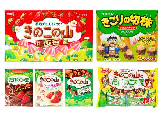 Sylvan-themed Chocolates