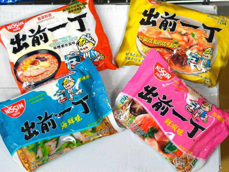 20140724-asian-noodle-guide-you-mian-kevin-cox-edit.jpg