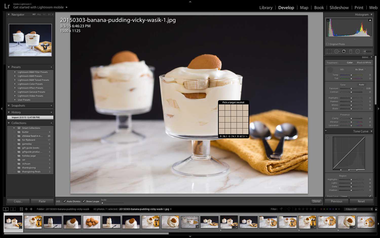 lightroom-screenshot-3.jpg