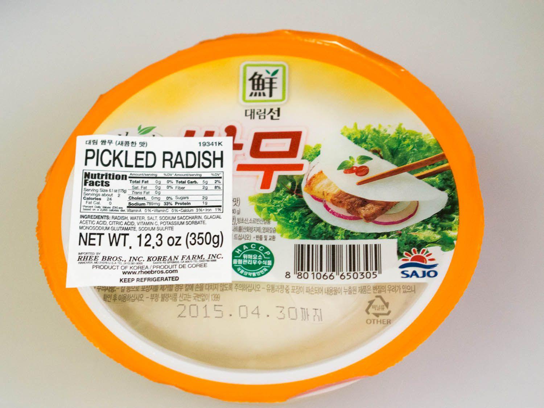 20140908-cold-korean-noodle-soup-daniel-gritzer-3.jpg