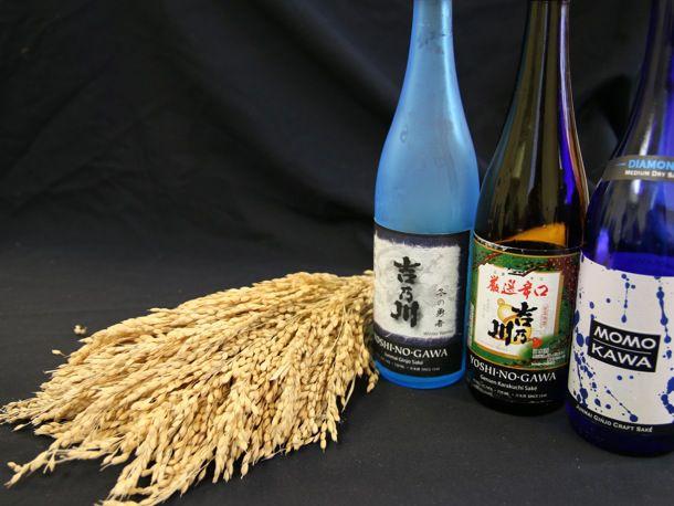 rice and sake