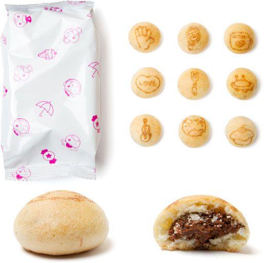 20130109-chocolate-filled-cookies-taste-test-kancho-cookies.jpg