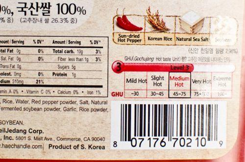 20120301-194772-gojuchang-ingredients.jpg