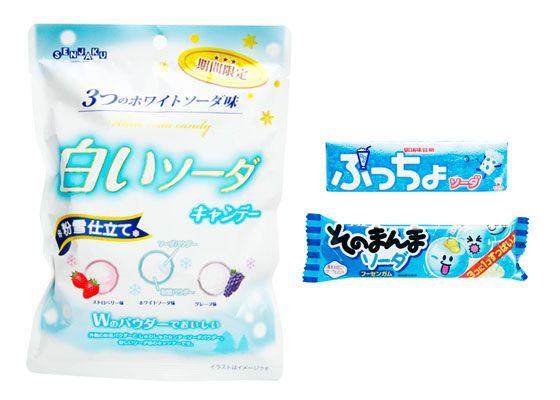 Japanese white soda candy