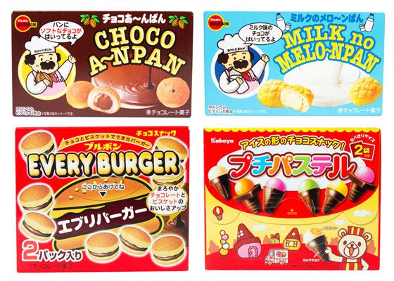 Food-Shaped Biscuits