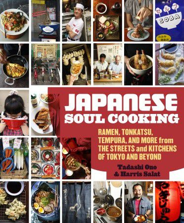 Japanese Soul Cooking cover