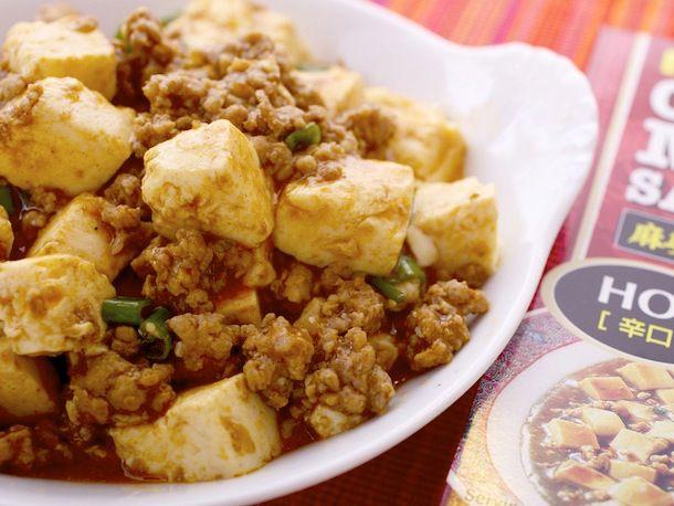 House Foods Mapo Tofu - 3 - large.jpg