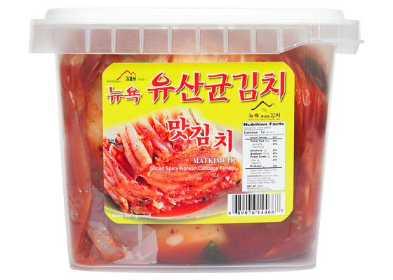 A plastic tub of New York Kimchi (Kum Gang San)