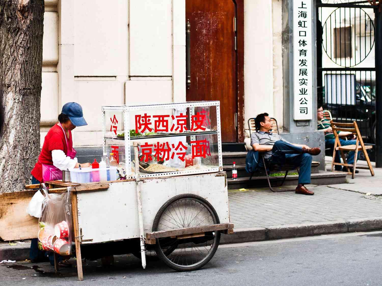 20150523-shanghai-streetfood-fionareilly-slide-intro02.jpg