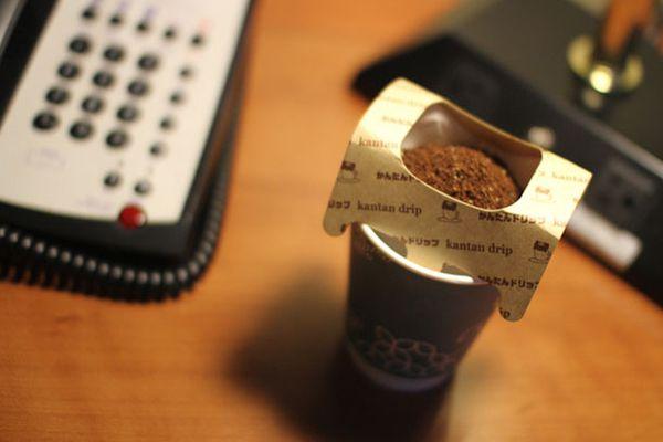 121813-coffee-hotels-kantan.jpg