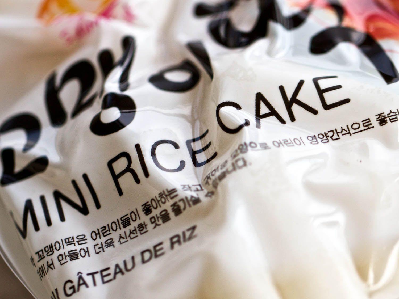 20140703-ideas-in-food-clam-sauce-MiniRiceCakePackage.jpg