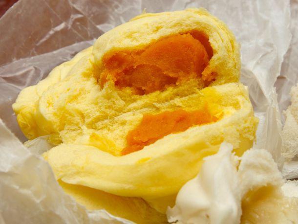 Pumpkin Bun from Golden Steamer