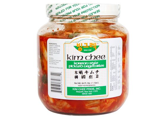 A jar of Bing Gre Kimchee Pride Korean style pickled vegetables kimchee