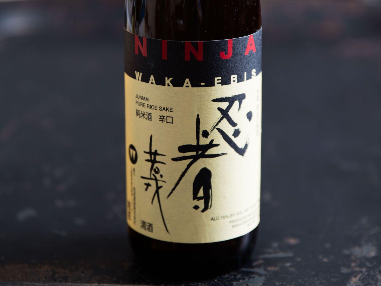 20160505-japanese-pantry-vicky-wasik-sake-18.jpg