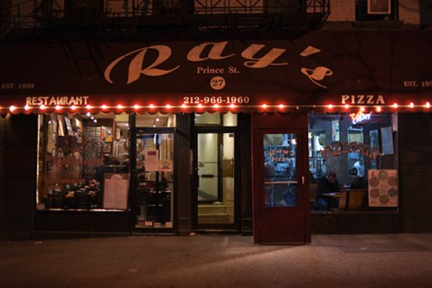 2010-02-02-rays-facade-primary.jpg