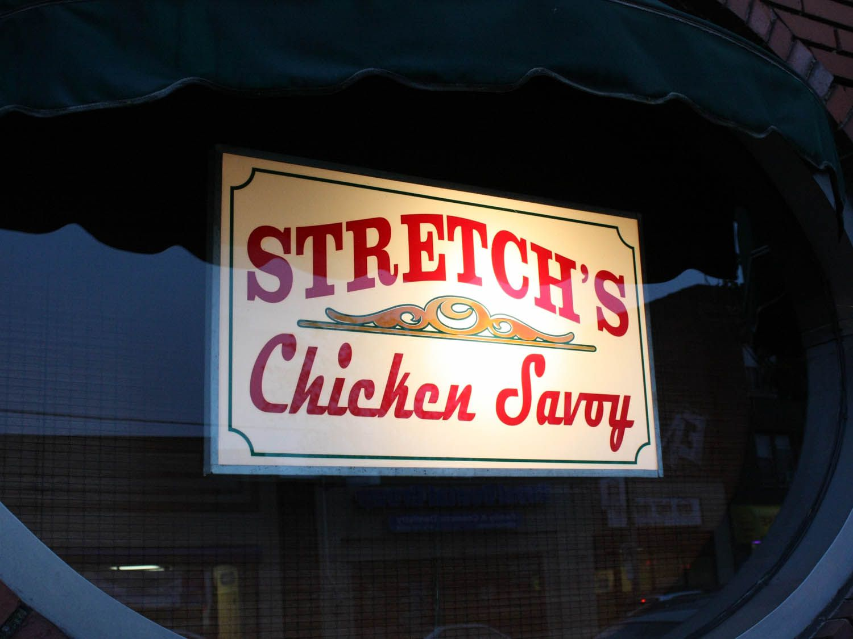 20150119-chicken-savoy-belmont-outside-2-drew-lazor.jpg