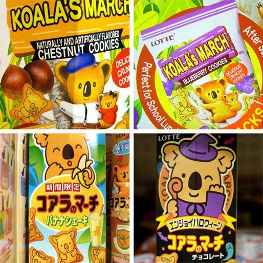 20130109-chocolate-filled-cookies-taste-test-koalas-march-packages.jpg