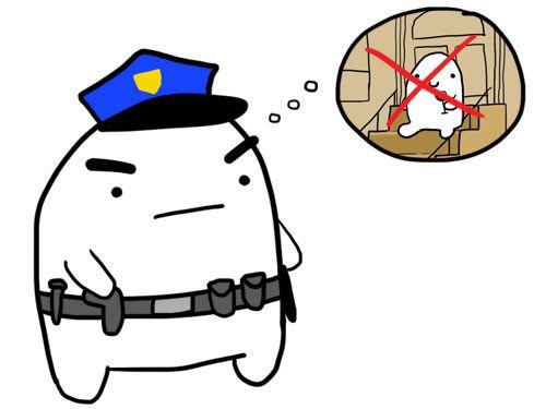 20120112-stoop-dude-police.jpg