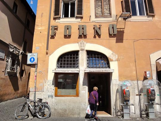 20110519Antico-Forno-Campo-Fiori2.jpeg