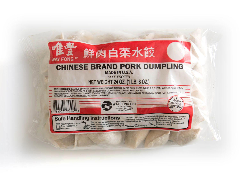 20150311-frozen-dumpling-taste-test-vicky-wasik-1.jpg