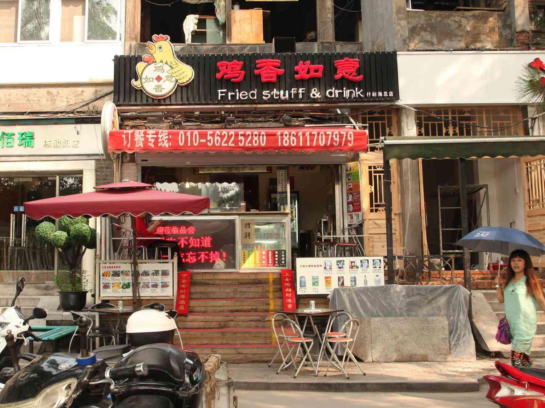 20140618-beijing-hutong-steamed-bun-dumpling-pig-15.jpg