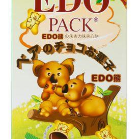 20130109-chocolate-filled-cookies-taste-test-edo-box.jpg