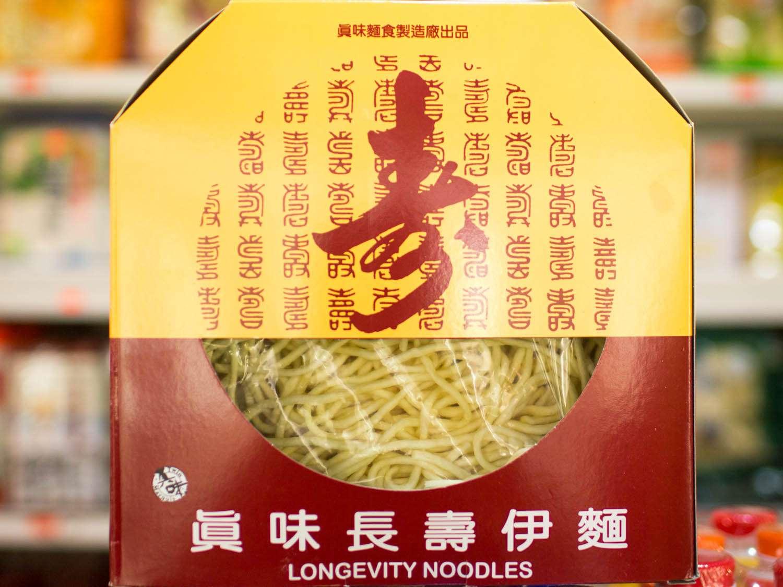 20140724-asian-noodle-guide-longevity-noodle-vicky-wasik.jpg