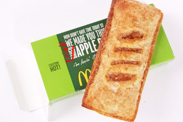 20120406-mcdonalds-fried-apple-pie-1.jpg